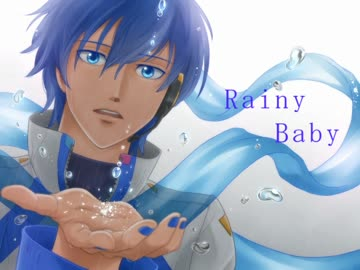 File:RainyBaby-shiNOder.jpg