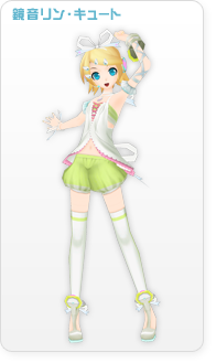 File:M cute rin.png