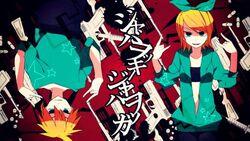 Karasuyasabou ft. Rin, Len - Jabberwocky Jabberwocka