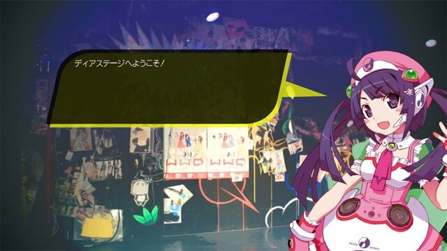 File:Rion Akiba.jpg