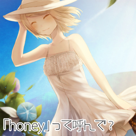 File:Honey atsuzoukun.jpg