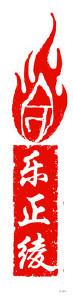 File:Ling logo.jpg