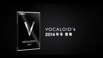 VOCALOID4、2014年冬、登場