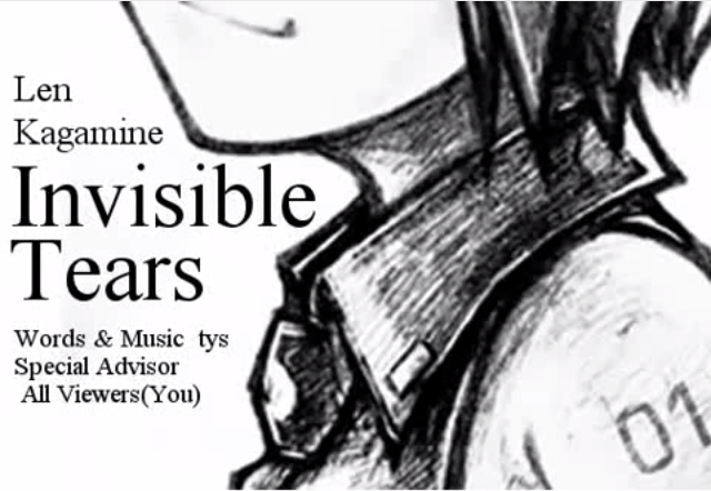 File:Invisible Tears.png