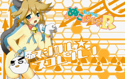 "Image of ""マジカル☆ぬこレンレン (Magical☆Nuko Len Len)"""