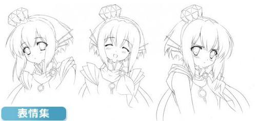 File:Aoki Lapis.sketches.JPG