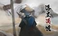 Thumbnail for version as of 00:07, May 9, 2017