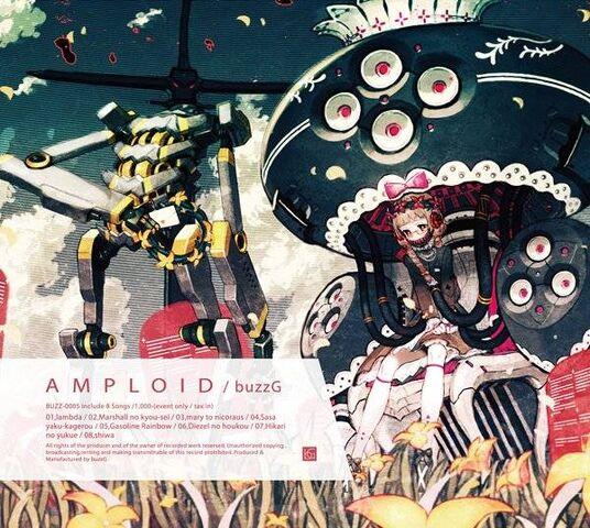 File:AMPLOID.jpg