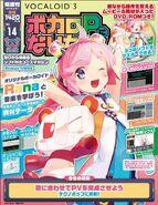 Rana magazine 14