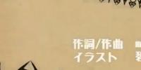 Pierrot / KEI