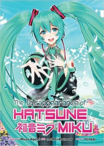 File:The disapperance of hatsune miku.jpg