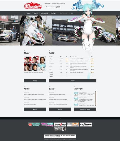 File:GSR website.jpg