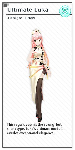 File:X module ultimate luka.png