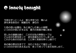 """Image of """"C lonely tonight"""""""