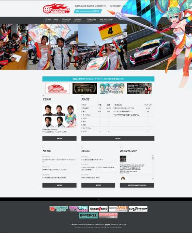 File:GSR website 2016.png
