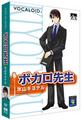 200px HiyamaKiyoteru box.png