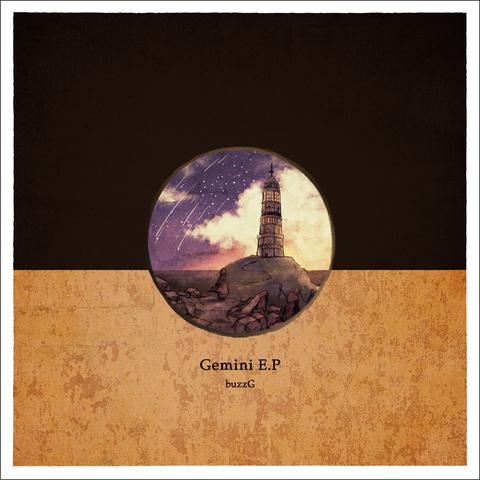 File:Gemini EP.png