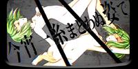 ハダカの女王様 (Hadaka no Joou-sama)