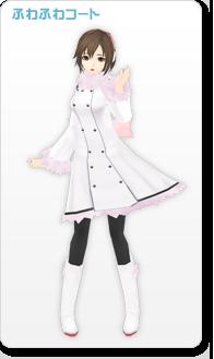 File:M coat.png