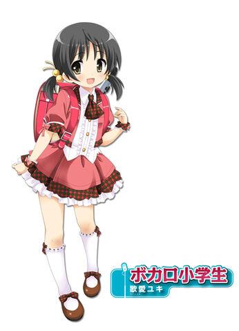 File:Yuki v4.jpg