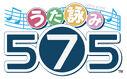 Utayomi 575 Logo