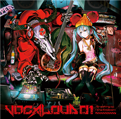 File:VOCALOUD 01 - Breaking of the Emotion - .png
