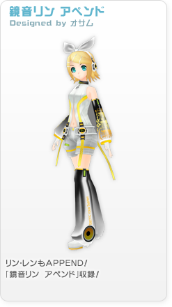 File:Rin Rin Signal Append Rin.png