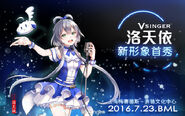 Bml tianyi poster