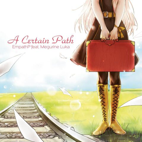 File:Certain path album.jpg