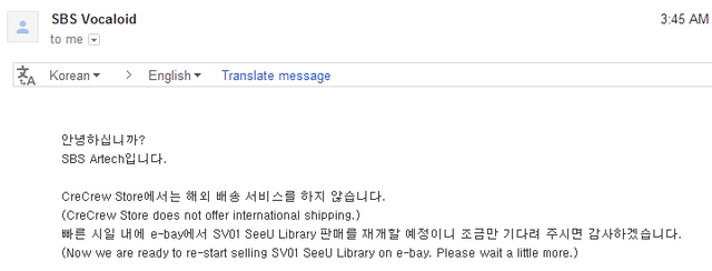 File:Sbsemail.png