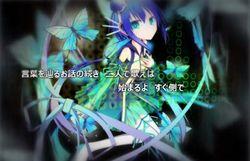 File:AO itsu datte sugu.jpg