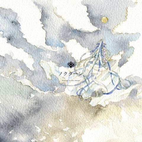 File:Nocturne-NataP.jpg