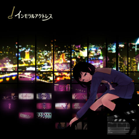 File:YuchaP ft. Luka - Immoral Actress.jpg