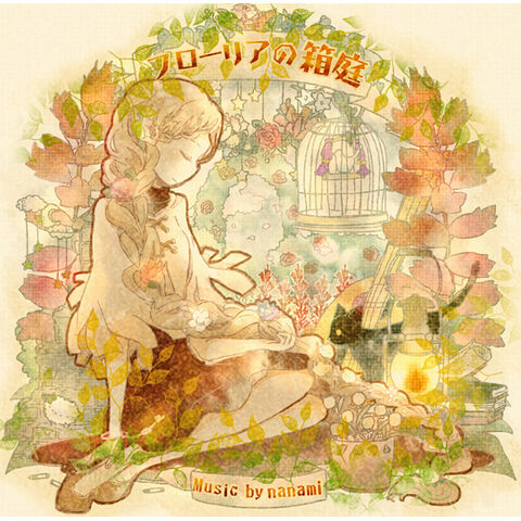 File:Nanami-P first album.jpg
