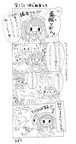 File:Rion comic strip 1.jpg