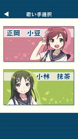 File:575 Utayomi Character.jpg
