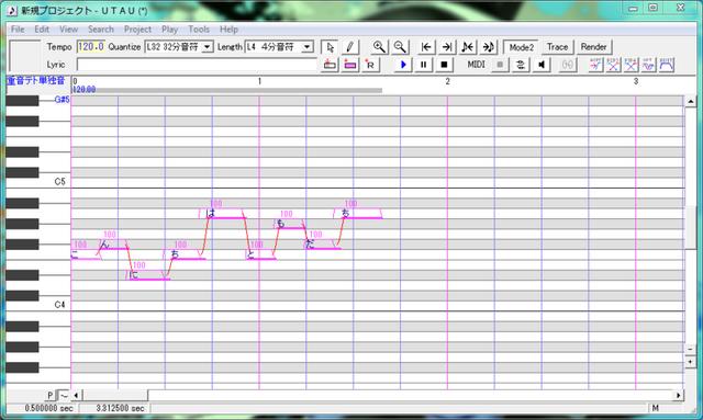 File:800px-Utau-screen.png