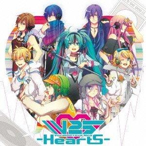 File:V love hearts album.jpg