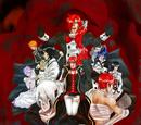 Vocalouji Wiki