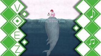 【VOEZ】 52Hz, I love you. - 52Hz, I love you 【音源】