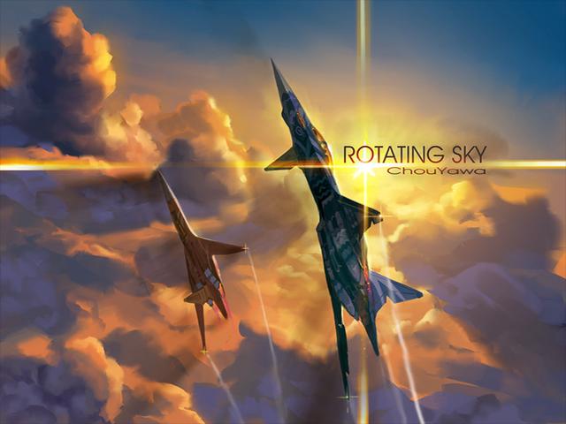 File:Rotating Sky.png
