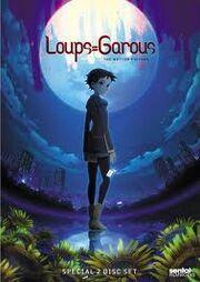 Loups=Garous DVD Cover