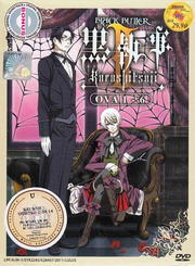 Black Butler II OVA DVD Cover