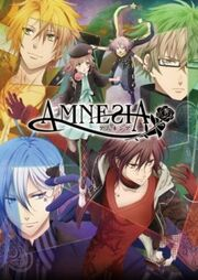 Amnesia animu