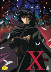 X DVD Cover