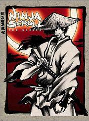 Ninja Scroll DVD Cover