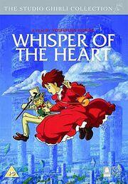 Whisper of the Heart DVD Cover