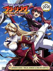Freezing DVD Cover