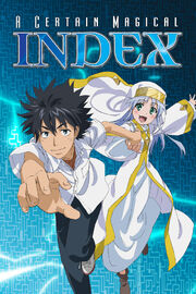 Toaru Majutsu no Index DVD Cover
