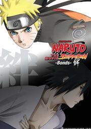 Naruto Shippuden The Movie Bonds Cover